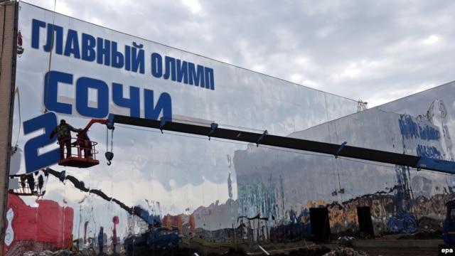 Олимпиадалық саябақта жаңадан салынған супермаркеттің ашылу салтанаты алдындағы дайындық жұмыстары. Сочи, 27 қаңтар 2014 жыл.