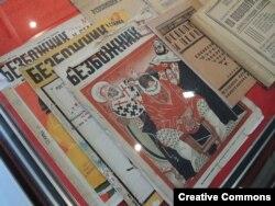"""Антирелигиозный журнал """"Безбожник"""", издававшийся в 1920-е годы"""