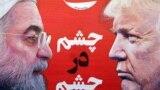 Naslovnica iranskog dnevnika Sazandegi sa slikama predsjednika Irana i SAD, Hasana Ruhanija i Donalda Trampa