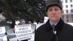 Казан полициясеннән бакчачылар да зарлана