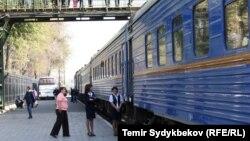 Темир жол. Бишкек.