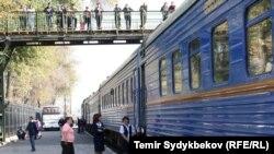 Железнодорожный вокзал. Бишкек.