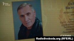 Віктор Гавриленко, основний власник Броварського «ШБУ №50»