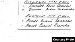 Записи Аношкина, по словам Марка Крамера, подтверждают просьбу Ярузельского ввести в Польшу советские войска.