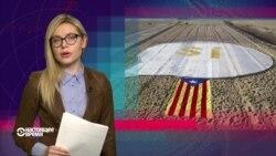 Сторонники независимости снова победили на парламентских выборах в Каталонии