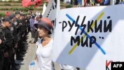 Протест активістів проти візиту Патріарха Кирила до Києва у липні 2010 року