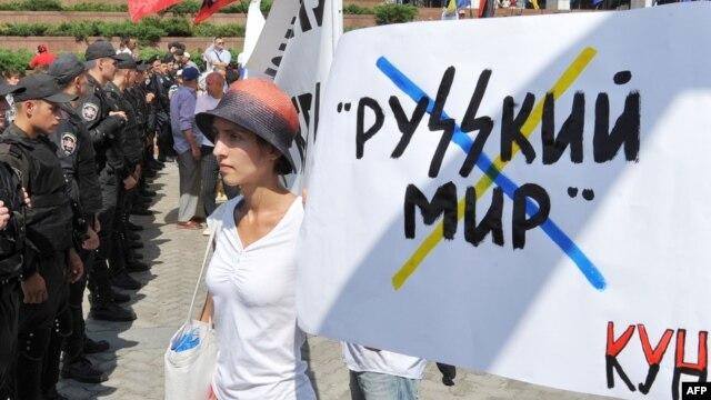 Сторонники правых партий Украины протестуют против визита Патриарха Кирилла в Киев в июле 2010 г.