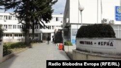 Седиштето на Општина Охрид.