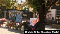 "У кафе ""Сепар"", где погиб Александр Захарченко"