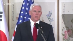 Pence Warns North Korea Not To Test U.S. Resolve