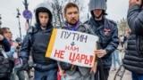 В Петербурге от штаба Навального требуют 11 млн рублей за порчу газонов на митинге