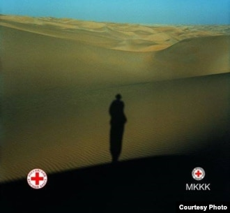Ежегодно Международный комитет Красного Креста проводит в ряде стран мероприятия, которые призваны сохранить память о тех, чья судьба до сих пор неизвестна