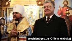Митрополит ПЦУ Епифаний и президент Украины Петр Порошенко