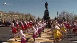 «Мир! Труд! Май!» Шествие севастопольцев 1 мая (видео)