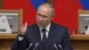 """Путин пообещал решить проблему """"Чистой воды"""" в Пскове"""
