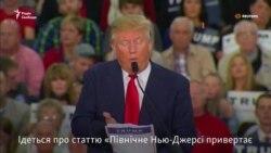 Меріл Стріп критично висловилася на адресу Трампа (відео)