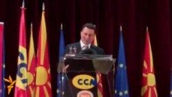 Груевски најави зголемување на минималната плата