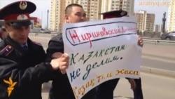 Акция протеста у посольства России