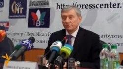 Нишасти хабарии Николай Бордюжа дар Душанбе
