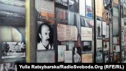 У Дніпрі на фото-документальній виставці «Геть від ворожої Москви» розповідають про місцевих дисидентів