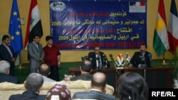 Iraq - French schools opened in Kurdistan Region