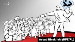 بیانیه پنج اتحادیه کارگری در مورد اعتراضات