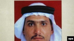 ارتش امریکا برای دستگیر ابو ایوب المصری مبلغ پنج میلیون دلار جایزه تعیین کرده است.