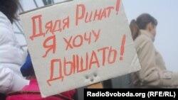 Протест проти забруднення повітря, Маріуполь, 12 листопада 2012 року