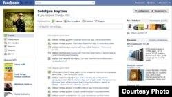 Ўзини Соҳибжон Файзиев деб таништирган шахснинг Facebook тармоғидаги саҳифаси.