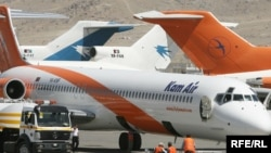 Kam Air (file photo)