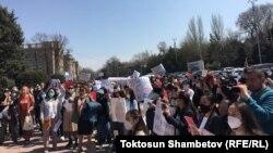 Демонстрация в Бишкеке. 8 апреля 2021 года.