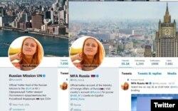 Conturile Twitter ale Misiunii Rusiei la ONU cu portretul Mariei Butina