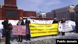 Күпбалалы гаиләләр каршылык чарасында. Ирек мәйданы, Казан, 15 март 2012