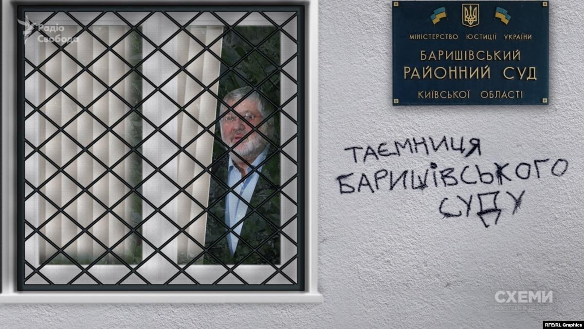Тайна Барышевского суда (расследование)