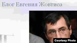 The front page of Zhovtis's blog