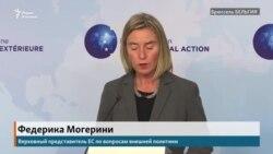 ЕС откроет свое представительство в Туркменистане