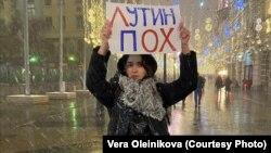 Активистка Вера Олейникова
