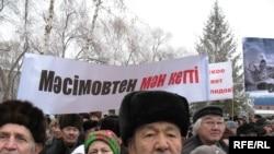 """""""Азат"""" партиясының белсенділері Кәрім Мәсімов басқаратын үкіметтің отставкаға кетуін талап етіп митинг өткізді. Алматы, 21 ақпан 2009 ж."""