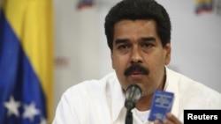 Тимчасовий лідер Венесуели Ніколас Мадуро