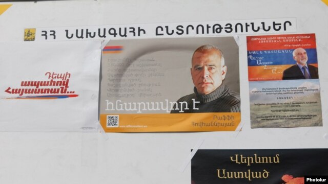 Posters of Armenian presidential candidates in Yerevan