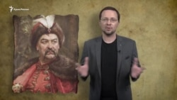 Союз Хмельницького з Іслямом Гераєм | Історії про історію (відео)