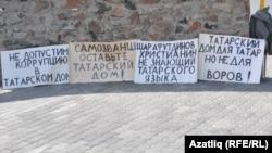 Татар йортының ишек алдындагы шигарләр