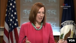 U.S. State Department spokeswoman Jen Psaki