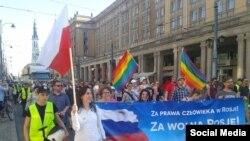 """Движение """"За свободную Россию"""" на параде равенства в Варшаве"""