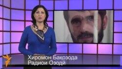 Хабарҳои Тоҷикистон аз 24-уми октябри соли 2013-ум