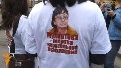 Акция в поддержку Мухортовой