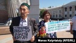 Акция в поддержку арестованного лидера незарегистрированного объединения «Атажұрт еріктілері» Серикжана Билаша, известного деятельностью по защите прав казахов в Синьцзяне.