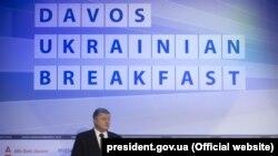 Петро Порошенко під час виступу на «Українському сніданку» в рамках 48-го щорічного засідання Всесвітнього економічного форуму в Давосі, 25 січня 2017 року