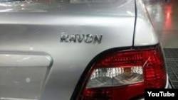 Ravon бренди остида ишлаб чиқарилаётган автомашиналардан бири.