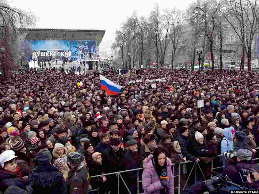 The rally in downtown Moscow on December 26 was organized by civil groups in reaction to antiethnic rioting on December 11.